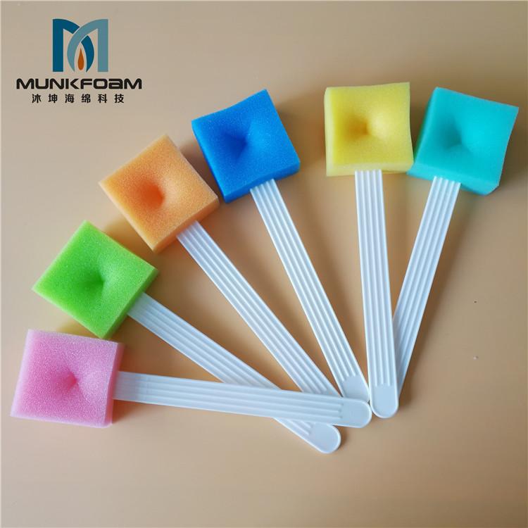 sponge stick