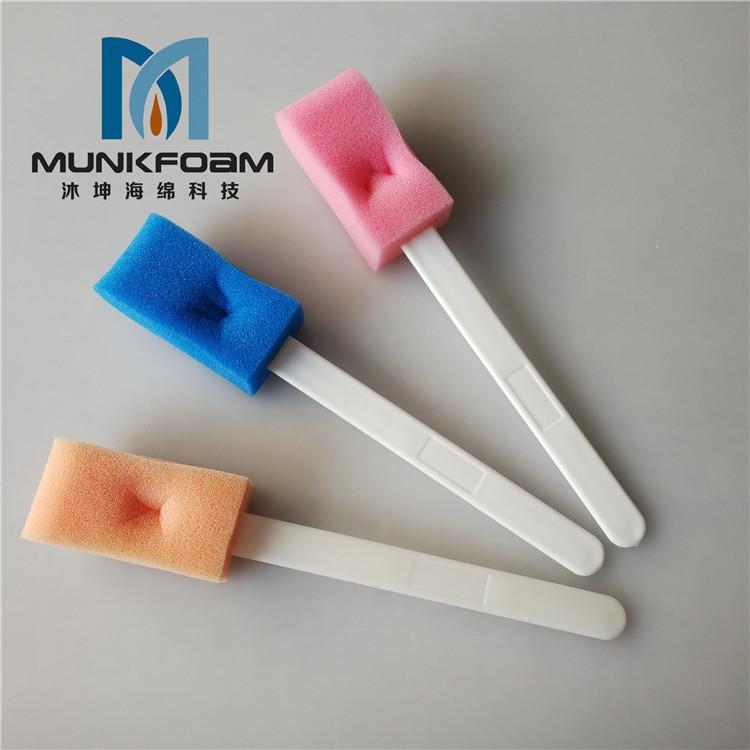 foam stick