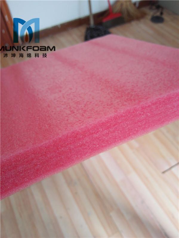 EPE anti static foam