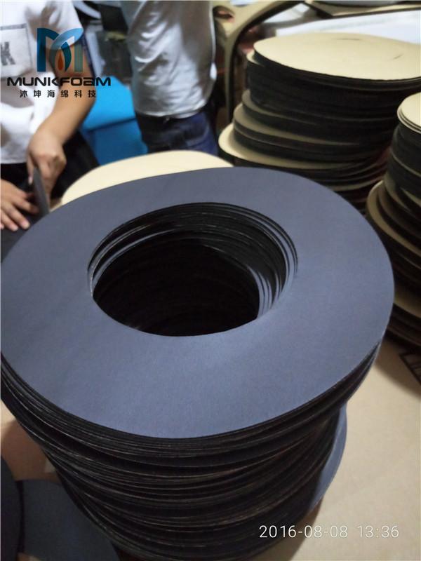 NBR foam cushion